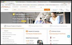 ecommerce suppliers